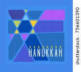 happy hanukkah card. menorah... | Shutterstock .eps vector #756601390