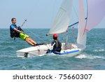 tel aviv  israel   april 14 ... | Shutterstock . vector #75660307