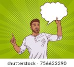 mix race man point finger up to ... | Shutterstock .eps vector #756623290