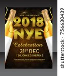 new year  new year is the time...   Shutterstock .eps vector #756630439