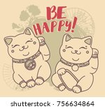 card with cute traditional... | Shutterstock .eps vector #756634864