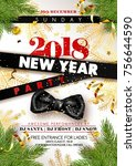 new year 2018 party promotional ... | Shutterstock .eps vector #756644590
