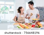 asian lovers or couples cooking ...   Shutterstock . vector #756648196