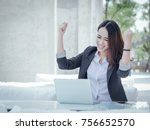 asian business woman with... | Shutterstock . vector #756652570