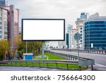 large blank billboard for... | Shutterstock . vector #756664300