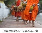 buddhist monks on everyday... | Shutterstock . vector #756666370