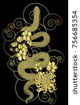 golden snake vector.sticker and ... | Shutterstock .eps vector #756685354