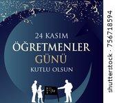 november 24th turkish teachers... | Shutterstock .eps vector #756718594
