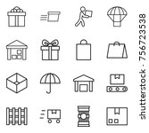 thin line icon set   gift ... | Shutterstock .eps vector #756723538