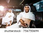 two arabic businessmen inside...   Shutterstock . vector #756750694