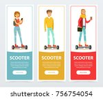 people riding on electric... | Shutterstock .eps vector #756754054