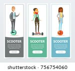 people riding on modern... | Shutterstock .eps vector #756754060