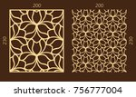 laser cutting set. woodcut... | Shutterstock .eps vector #756777004