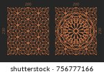 laser cutting set. woodcut... | Shutterstock .eps vector #756777166
