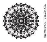 vector hand drawn circular... | Shutterstock .eps vector #756781666