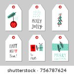 christmas gift tags set. vector ... | Shutterstock .eps vector #756787624