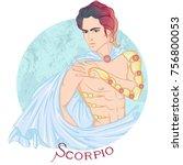 zodiac. vector illustration of...   Shutterstock .eps vector #756800053