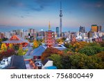 tokyo. cityscape image of tokyo ... | Shutterstock . vector #756800449
