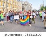 kyiv  ukraine   june 18  2017 ... | Shutterstock . vector #756811600
