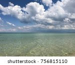 beautiful beach with clear water | Shutterstock . vector #756815110