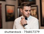 bridegroom's fees. groom. bow... | Shutterstock . vector #756817279