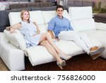 admiring man and woman are... | Shutterstock . vector #756826000