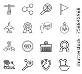 thin line icon set   lighthouse ... | Shutterstock .eps vector #756842968