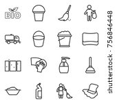 thin line icon set   bio ... | Shutterstock .eps vector #756846448
