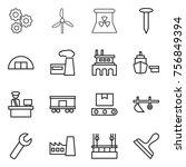thin line icon set   gear ... | Shutterstock .eps vector #756849394