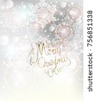 elegant christmas background... | Shutterstock .eps vector #756851338
