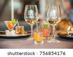 cocktail glasses for... | Shutterstock . vector #756854176