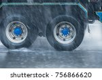 rainwater spraying from motion... | Shutterstock . vector #756866620