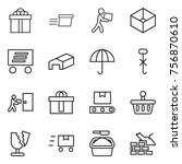 thin line icon set   gift ... | Shutterstock .eps vector #756870610