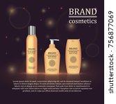3d realistic cosmetic bottle... | Shutterstock .eps vector #756877069