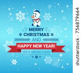 holiday poster merry christmas... | Shutterstock .eps vector #756879664