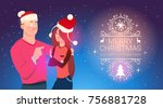 happy man and woman wearing... | Shutterstock .eps vector #756881728