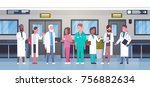 group of doctors in hospital...   Shutterstock .eps vector #756882634