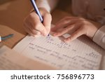 schoolboy writing pen macro | Shutterstock . vector #756896773