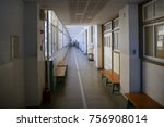 junior high school campus of... | Shutterstock . vector #756908014