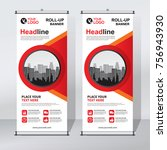roll up banner design template  ... | Shutterstock .eps vector #756943930