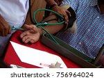 hyderabad india november 5... | Shutterstock . vector #756964024