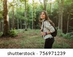 pretty young woman smiling... | Shutterstock . vector #756971239