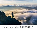 above the limits | Shutterstock . vector #756983218