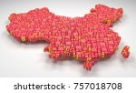 decorative map of china   asia  ... | Shutterstock . vector #757018708