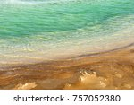 patterned surface of the dead... | Shutterstock . vector #757052380