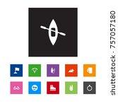set of 11 hobby icons set... | Shutterstock .eps vector #757057180