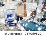 consumerism  transportation and ... | Shutterstock . vector #757059520