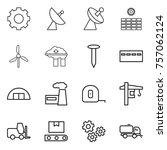 thin line icon set   gear ... | Shutterstock .eps vector #757062124