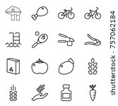thin line icon set   factory... | Shutterstock .eps vector #757062184