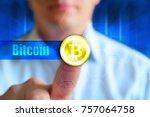 bitcoin concept wallpaper.... | Shutterstock . vector #757064758